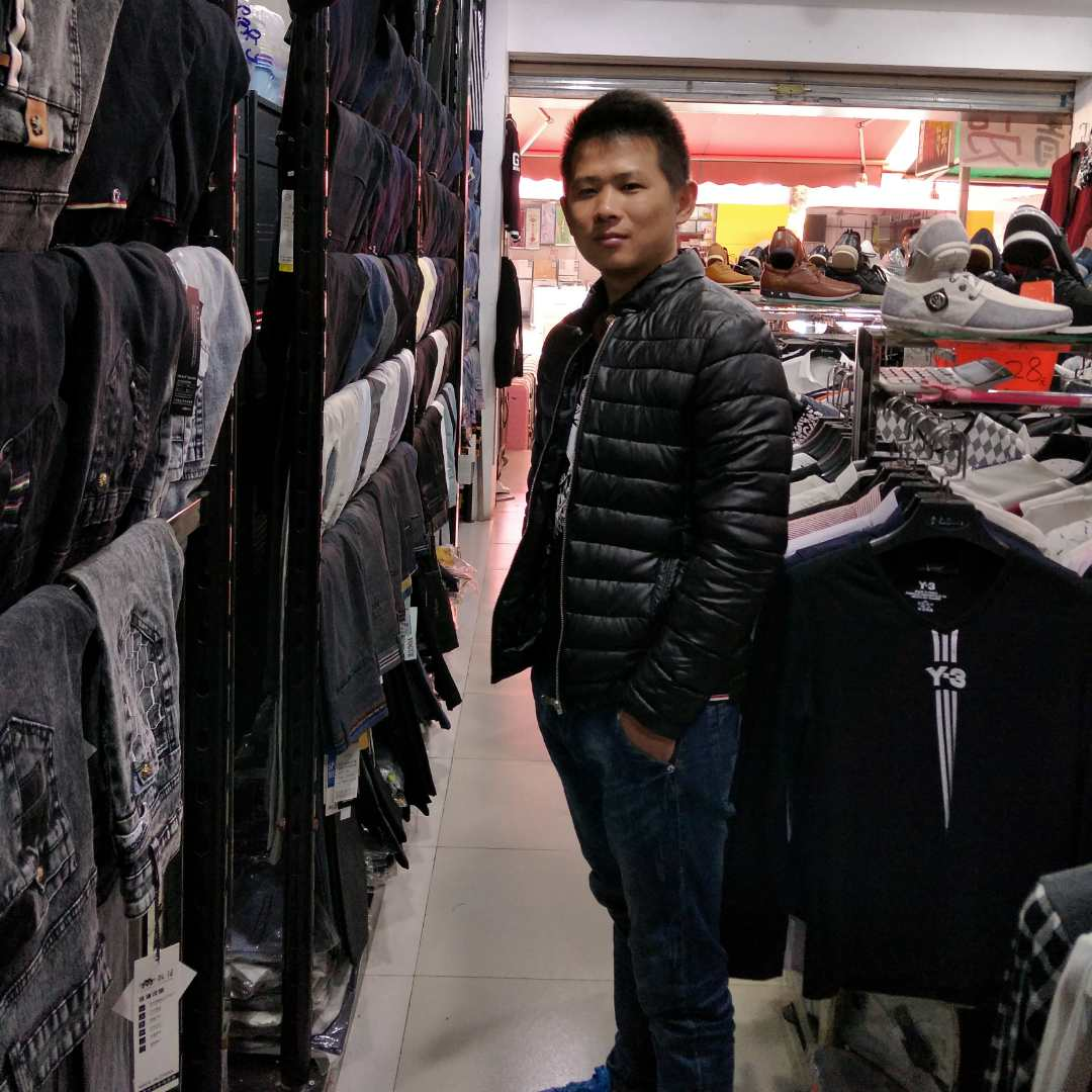 刘昆20493