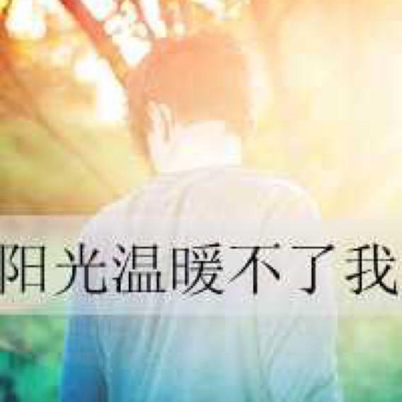 小七幺幺1479705053028579
