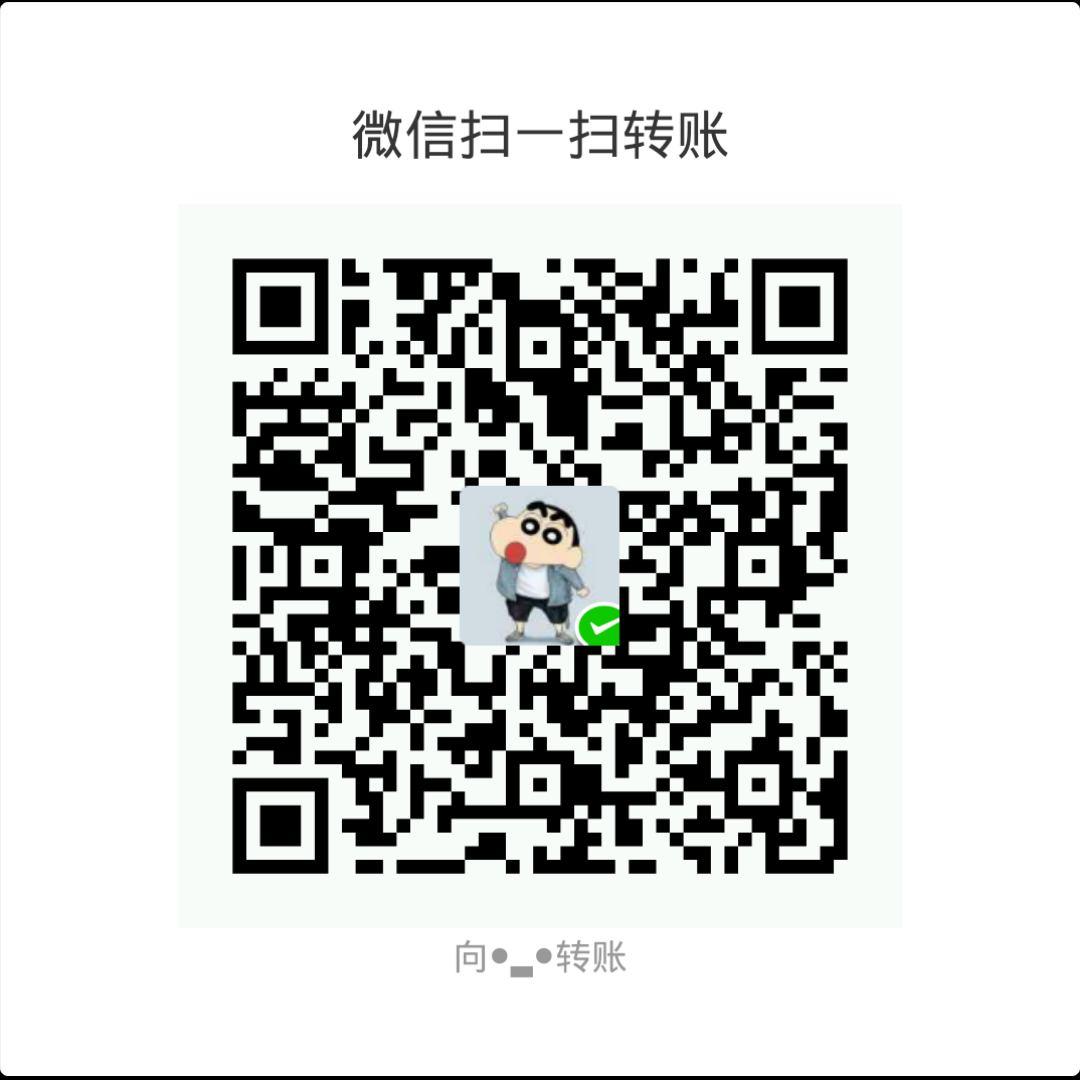 许粤1479034349240882