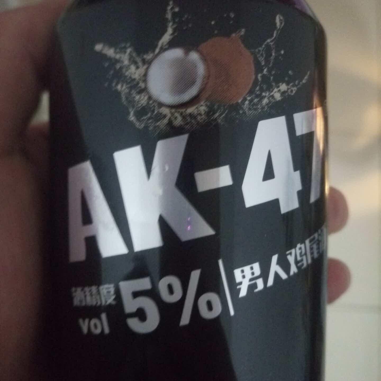 nihao29464