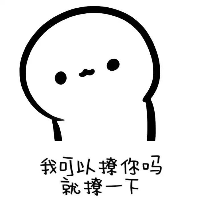 筷子00104