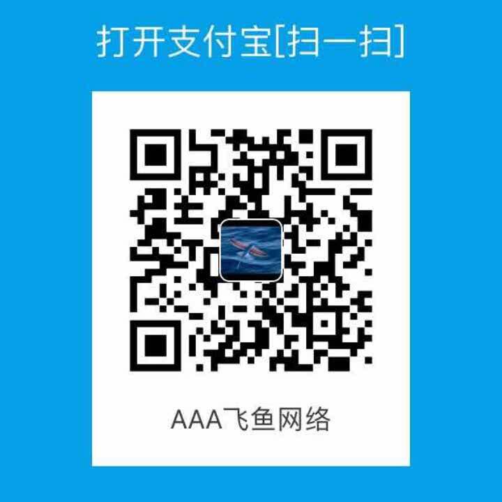 杨子龙65421