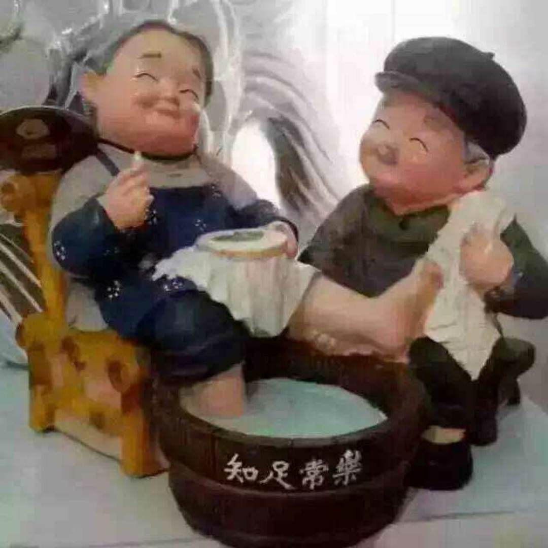 李永红93967