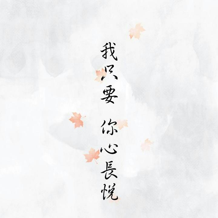 王晶1485102684110487