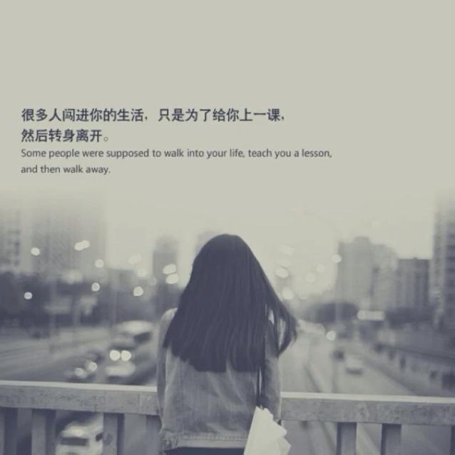 胆小鬼_76287