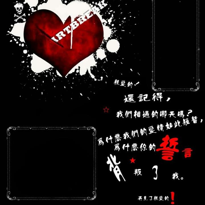梦屿千寻82815