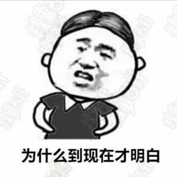 刘传蕊15071