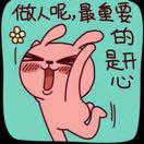 郑重同志M水官8滴