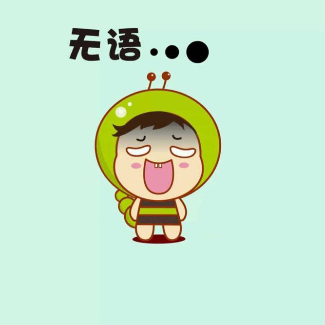 刘文伟1490573789963439
