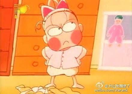 刘艳超98743