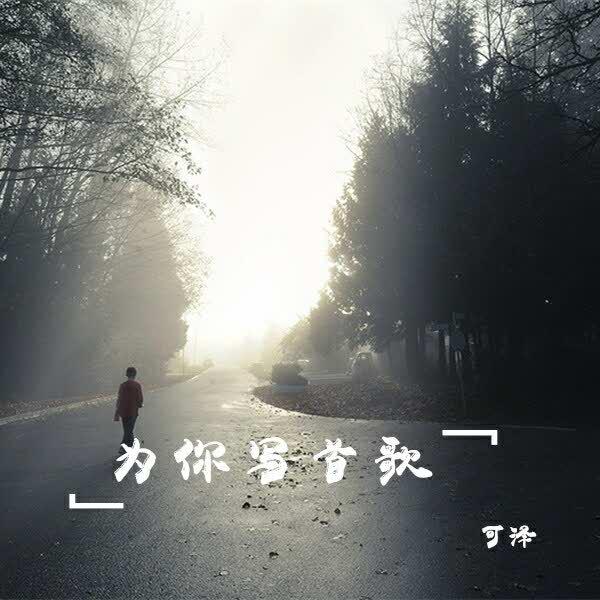 枯夏00225