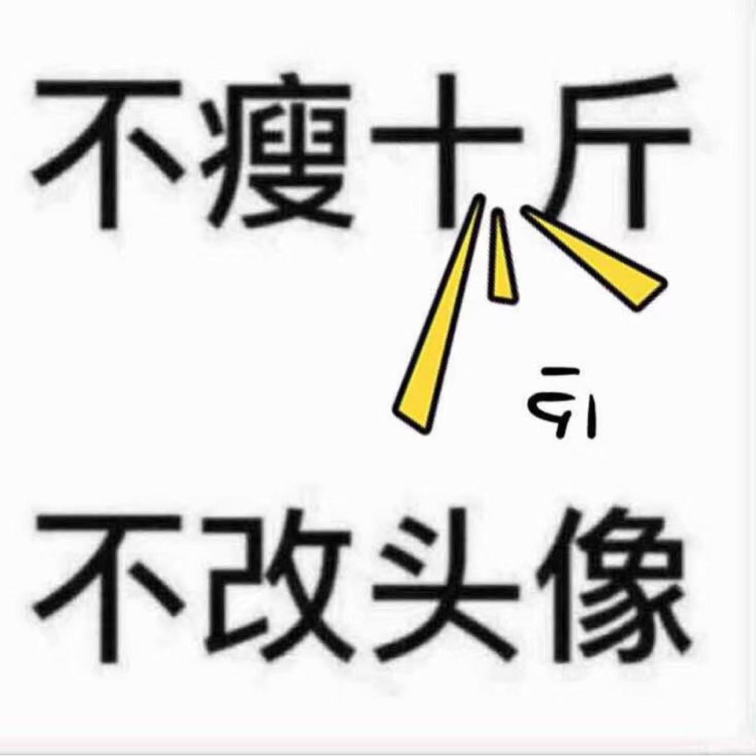 王振兴15142