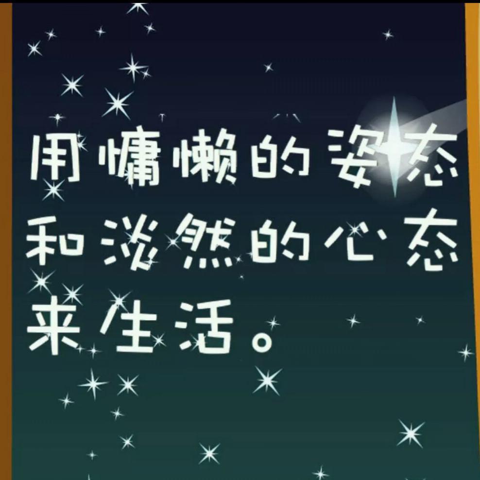 yyf6525249942