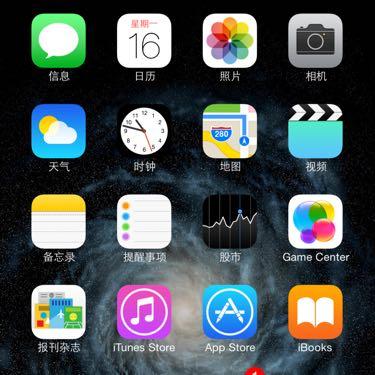 文辉94552