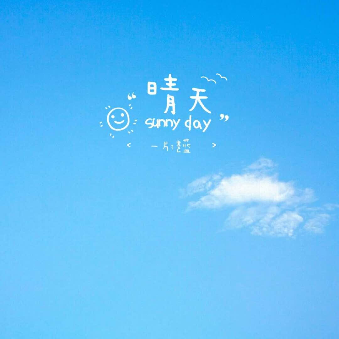 刘慧57903