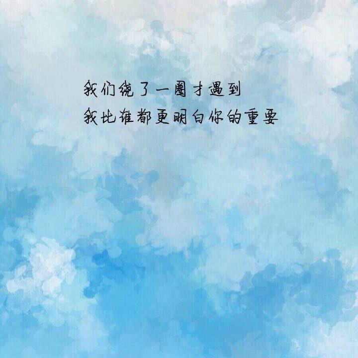 张恩慧1493099329171463
