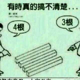 黄威1485418475401383