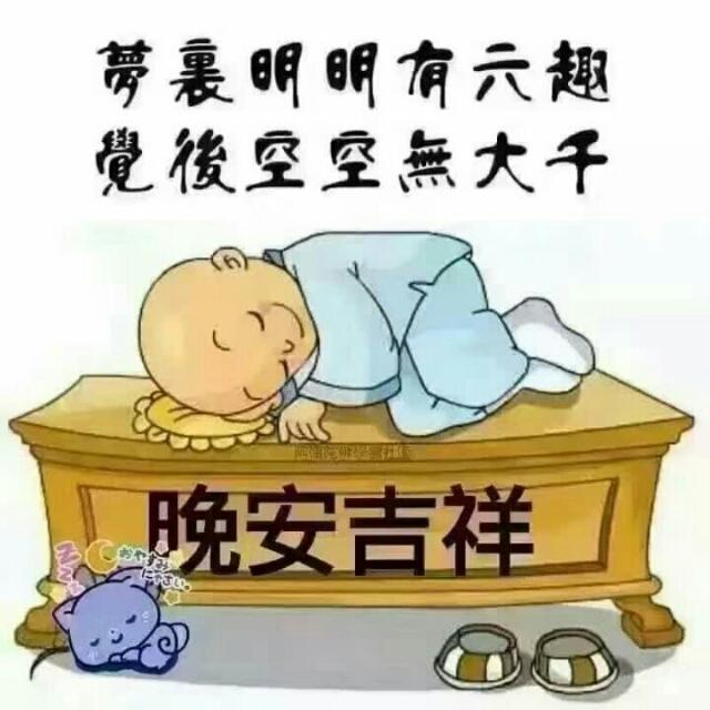 H有才华de陈玄奘