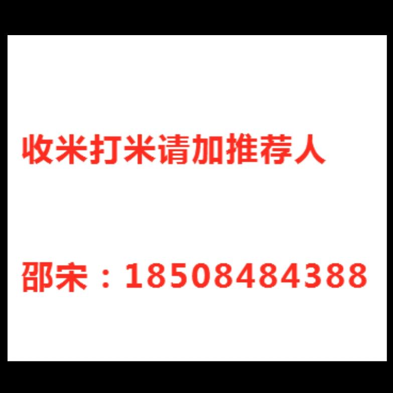 贺德明88664