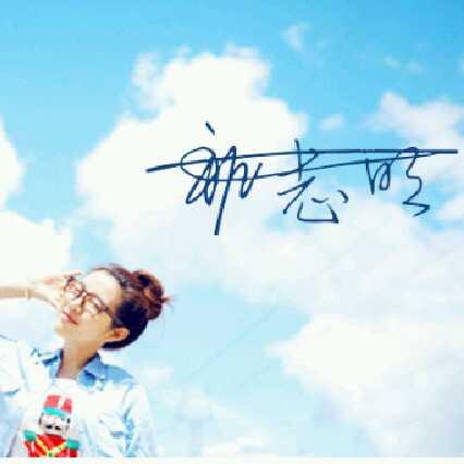 我叫祁志明1997