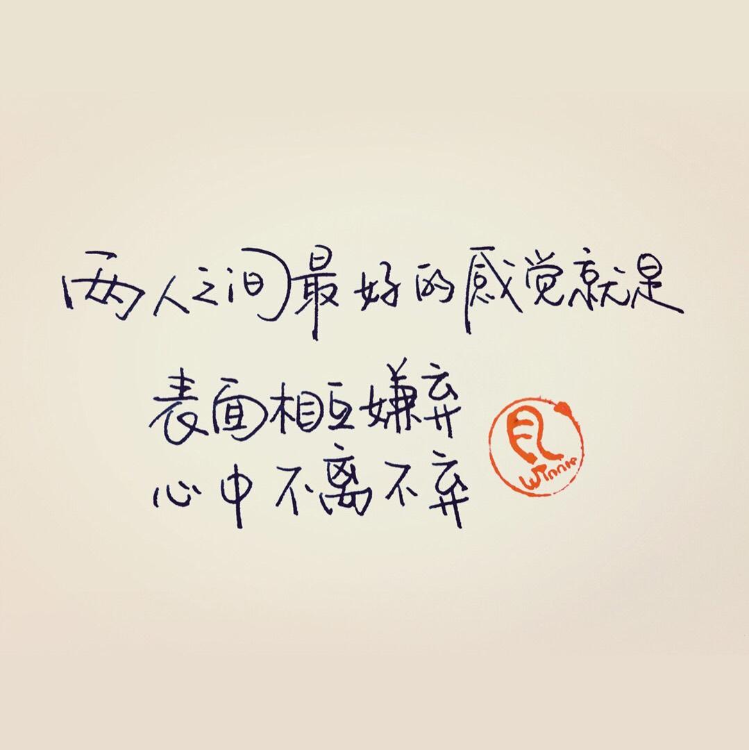 玉娟57934