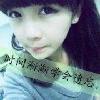 黄小米1028