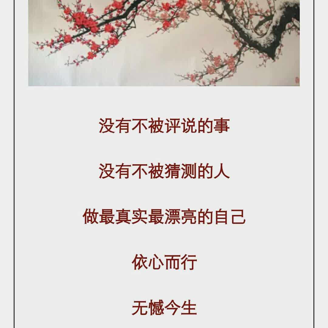 李绕梅81207