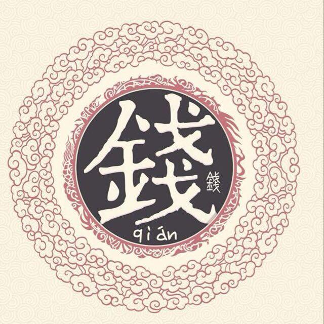 赵锦欣75579