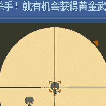 蔡刘洋521