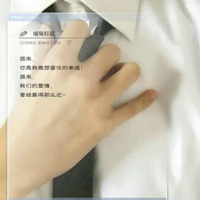 lixuanang900619
