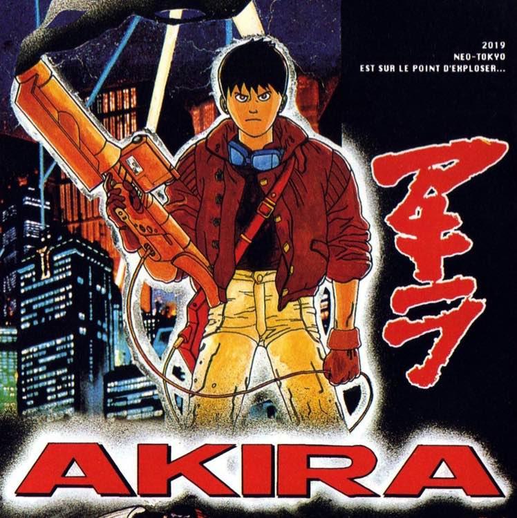 Akira1024