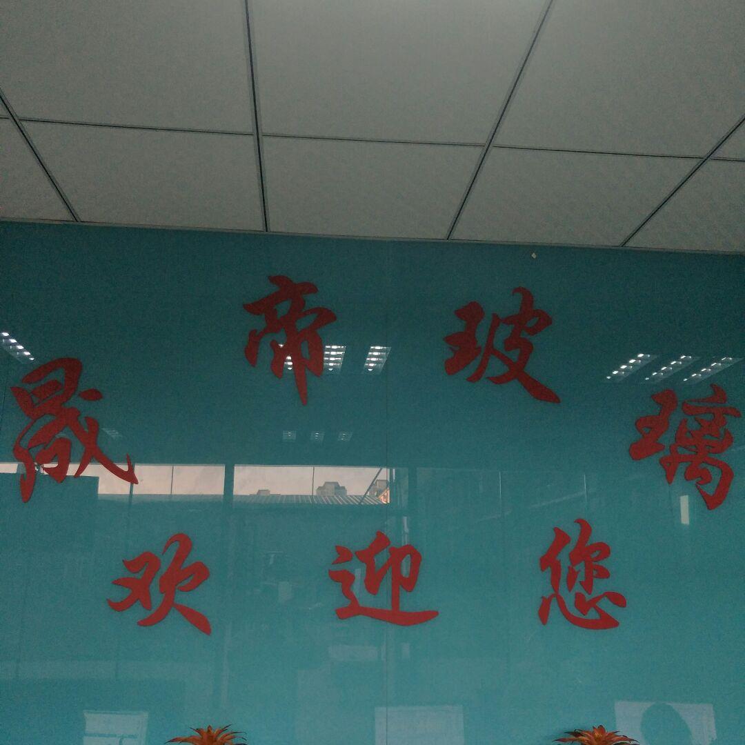 刘波林86554