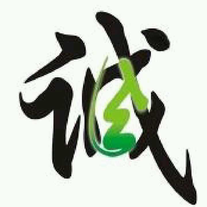枫中承诺12226