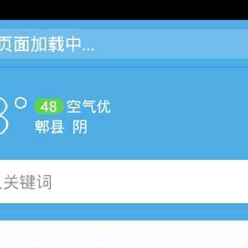 云飞龙33995