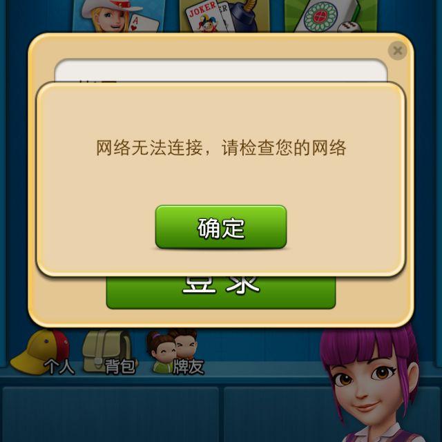 宏福齐天49543