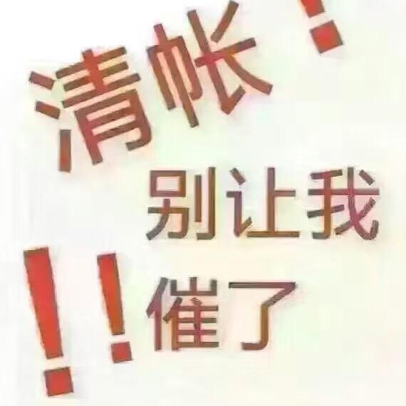刘能能29639