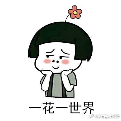 Mini筱花