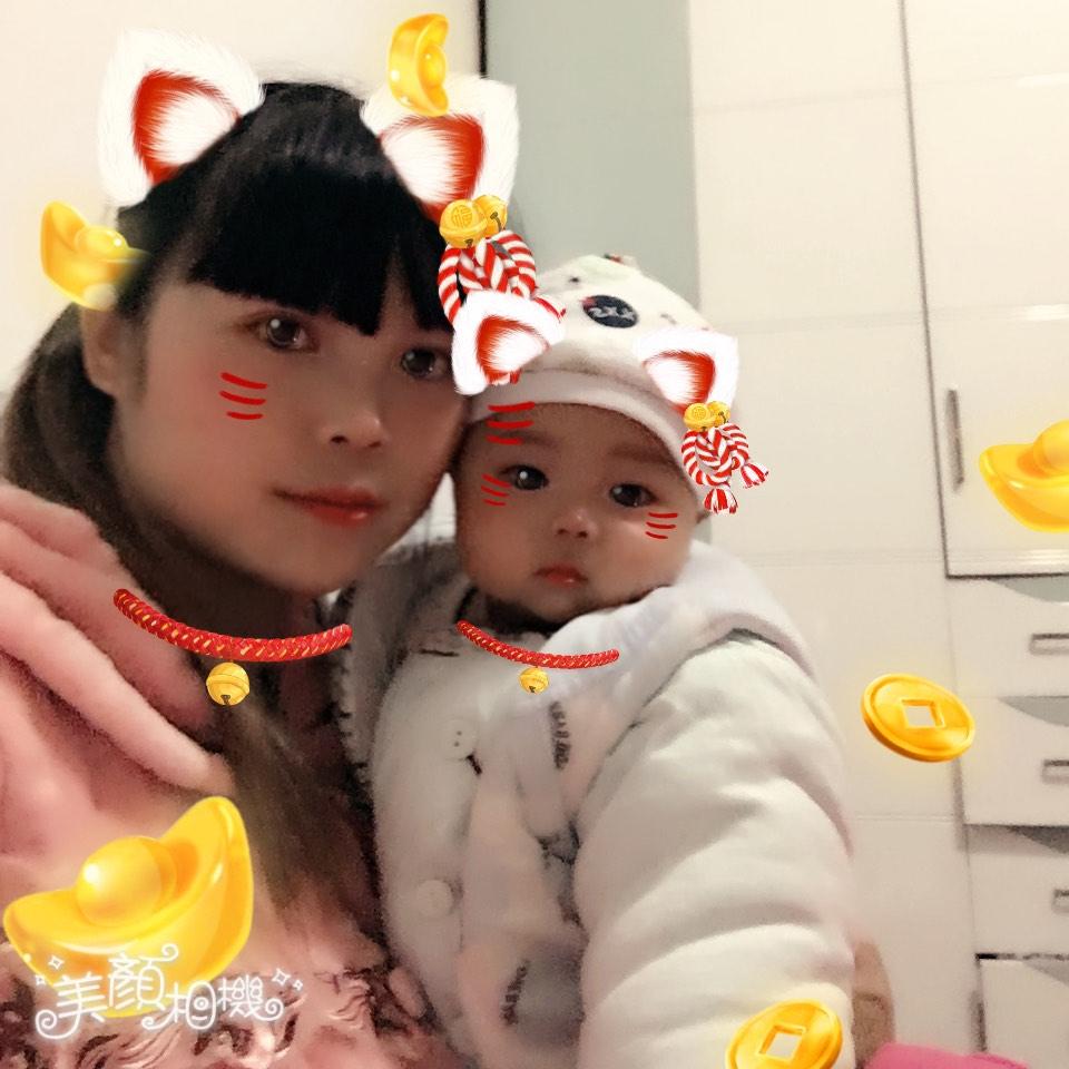 蒋珍50793