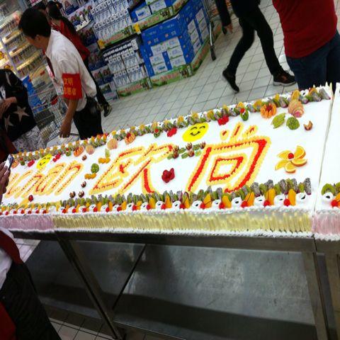 wangyunhe25601