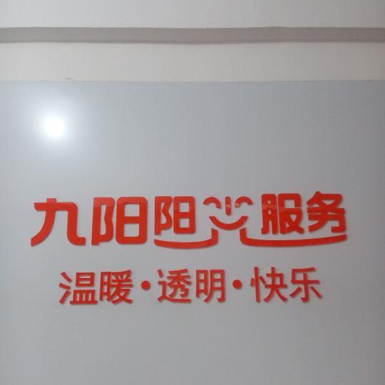 九阳36873