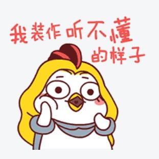 陈l6221993338