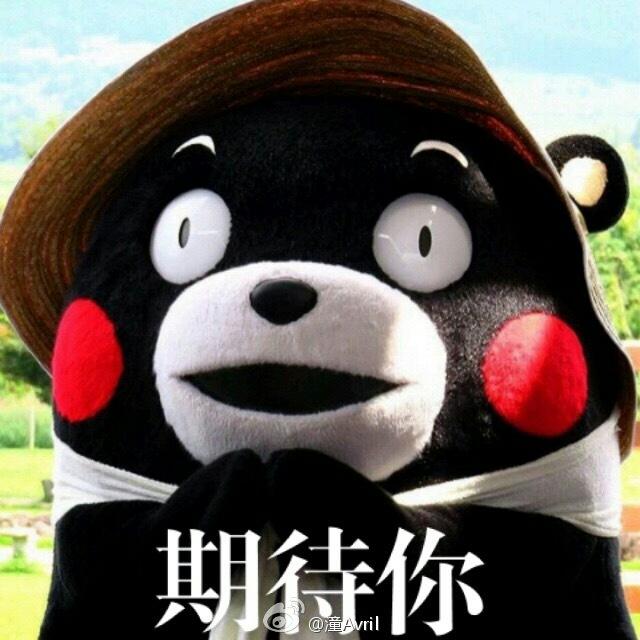 晓阳1480923776789619