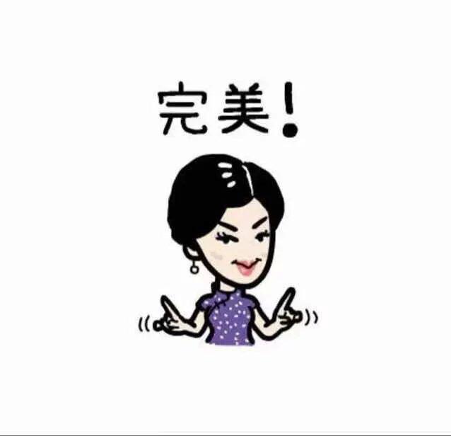 陈杨21653