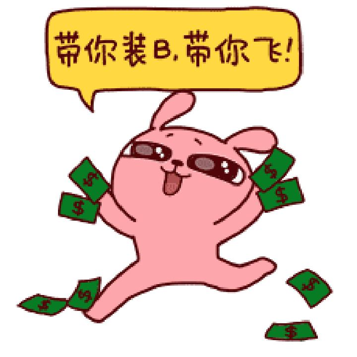 小明szqx