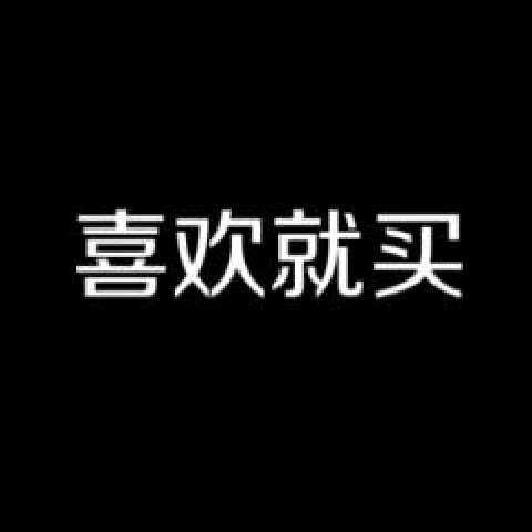 琳玉09964