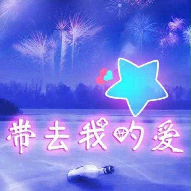 汉江雪0666