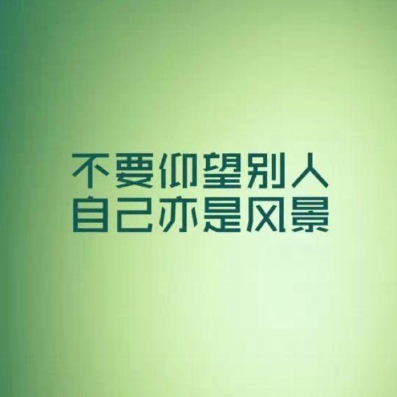 川泸1479454640193448