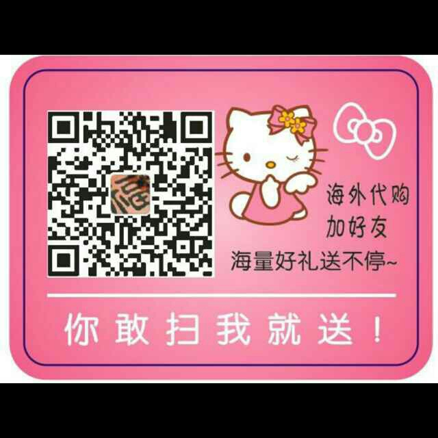 心媛53124