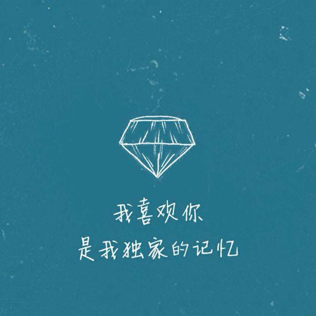 刘帅哥13896