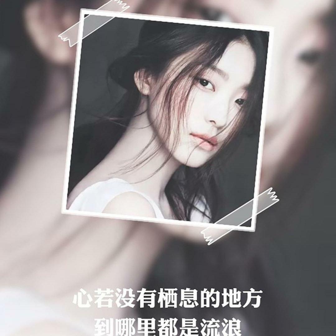 yiyi不舍92413